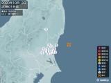 2020年10月02日20時01分頃発生した地震