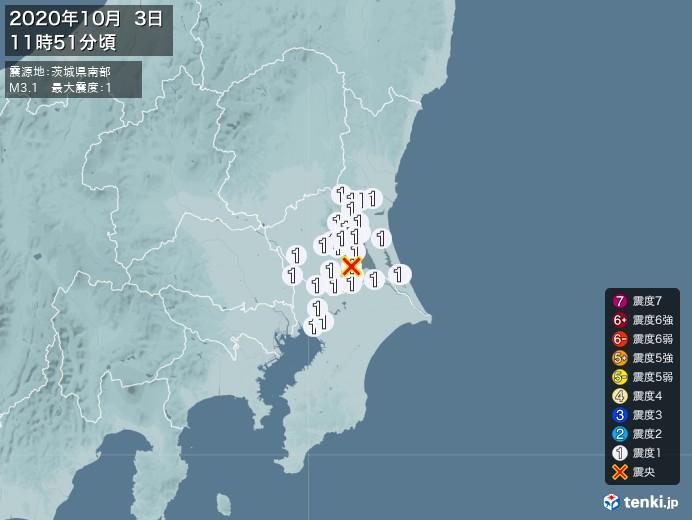 地震情報(2020年10月03日11時51分発生)