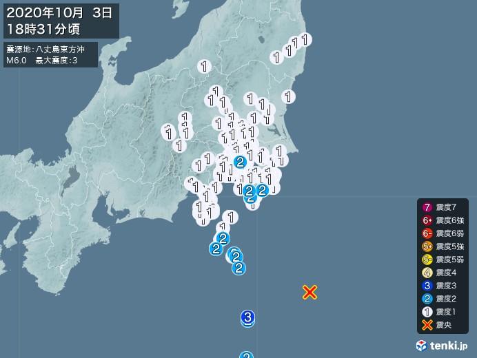地震情報(2020年10月03日18時31分発生)