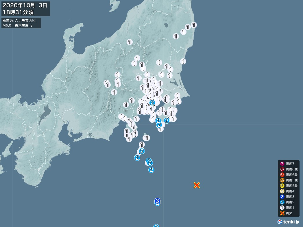地震情報 2020年10月03日 18時31分頃発生 最大震度:3 震源地:八丈島東方沖(拡大画像)