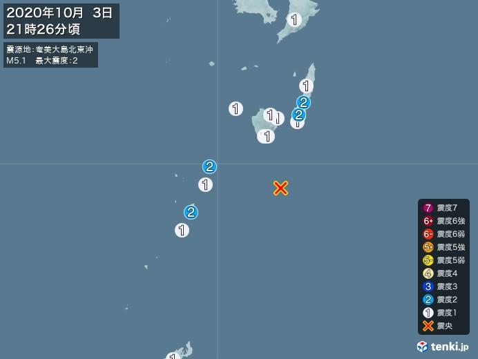 地震情報(2020年10月03日21時26分発生)