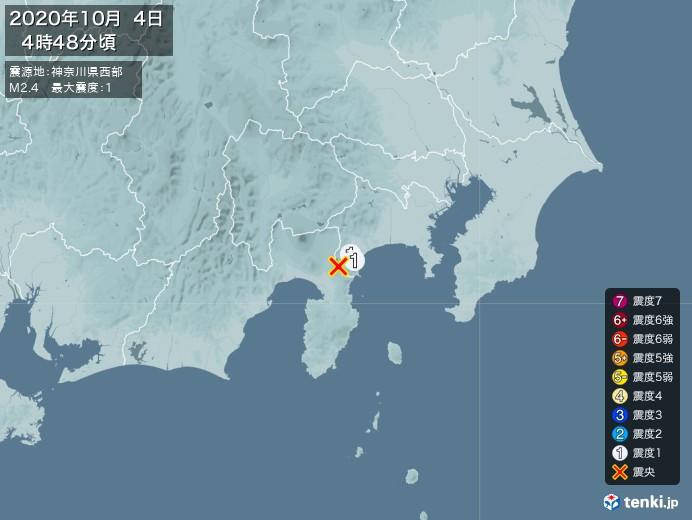 地震情報(2020年10月04日04時48分発生)