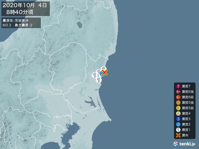 地震情報(2020年10月04日08時40分発生)