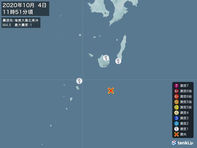 地震情報(2020年10月04日11時51分発生)