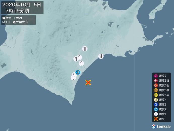 地震情報(2020年10月05日07時19分発生)