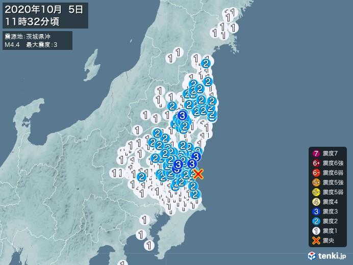 地震情報(2020年10月05日11時32分発生)