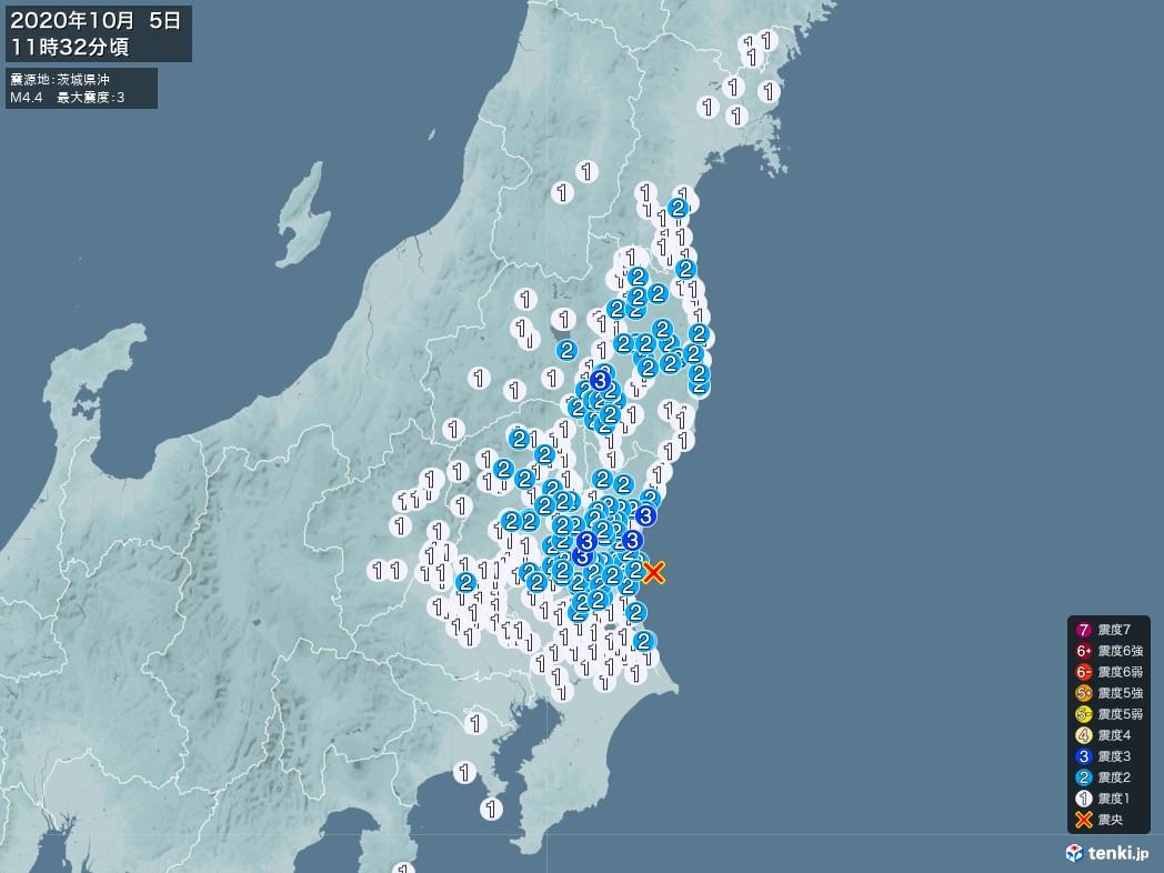 地震情報 2020年10月05日 11時32分頃発生 最大震度:3 震源地:茨城県沖(拡大画像)
