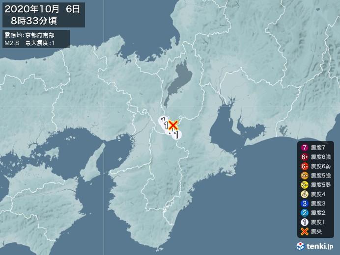 地震情報(2020年10月06日08時33分発生)