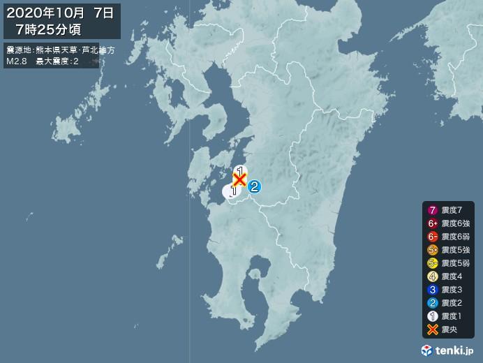 地震情報(2020年10月07日07時25分発生)