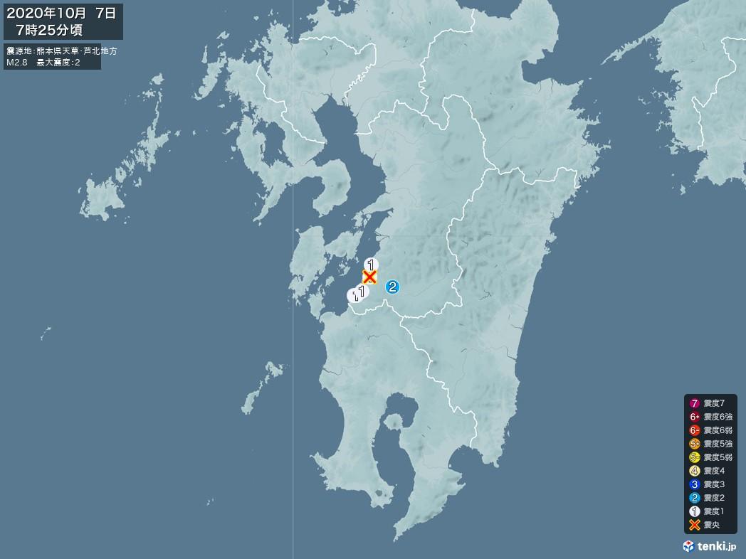 地震情報 2020年10月07日 07時25分頃発生 最大震度:2 震源地:熊本県天草・芦北地方(拡大画像)