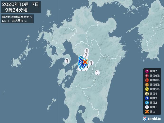 地震情報(2020年10月07日09時34分発生)