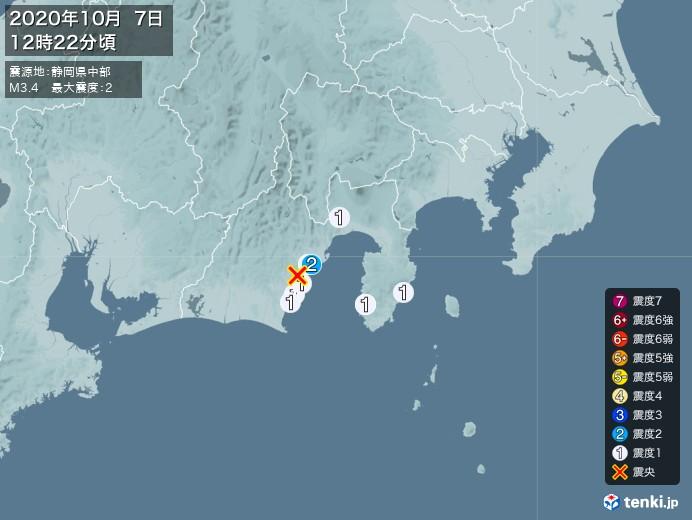 地震情報(2020年10月07日12時22分発生)