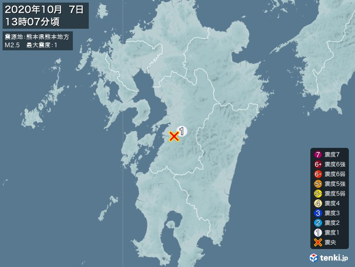 地震情報(2020年10月07日13時07分発生)
