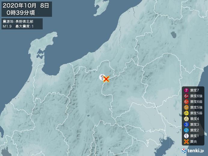 地震情報(2020年10月08日00時39分発生)