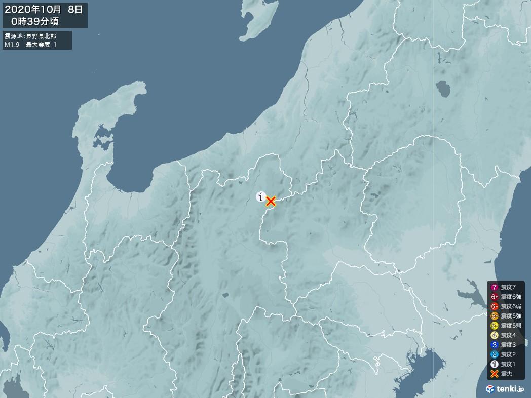 地震情報 2020年10月08日 00時39分頃発生 最大震度:1 震源地:長野県北部(拡大画像)