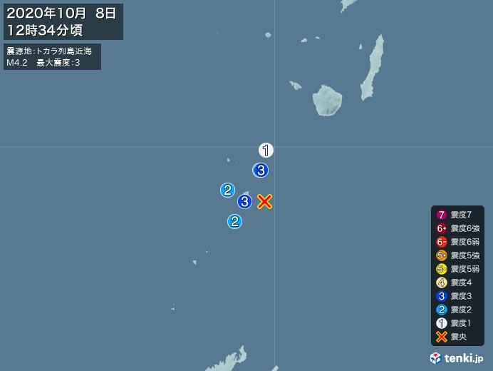地震情報(2020年10月08日12時34分発生)