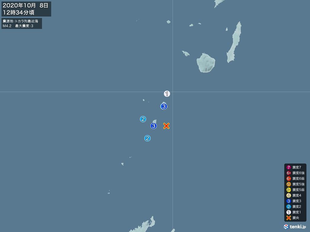 地震情報 2020年10月08日 12時34分頃発生 最大震度:3 震源地:トカラ列島近海(拡大画像)