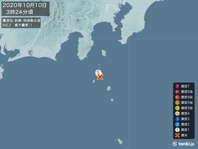地震情報(2020年10月10日03時24分発生)