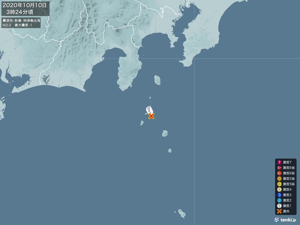 地震情報 2020年10月10日 03時24分頃発生 最大震度:1 震源地:新島・神津島近海(拡大画像)