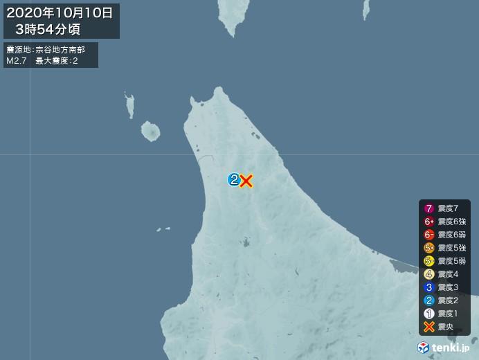 地震情報(2020年10月10日03時54分発生)