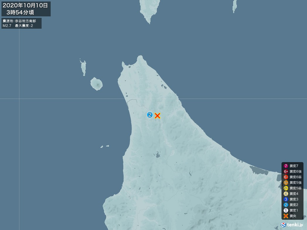 地震情報 2020年10月10日 03時54分頃発生 最大震度:2 震源地:宗谷地方南部(拡大画像)