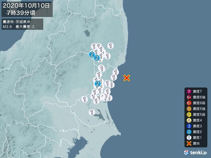 地震情報(2020年10月10日07時39分発生)