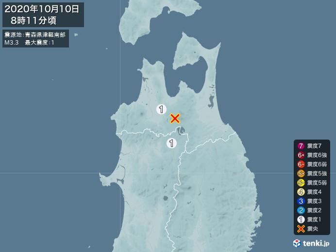 地震情報(2020年10月10日08時11分発生)