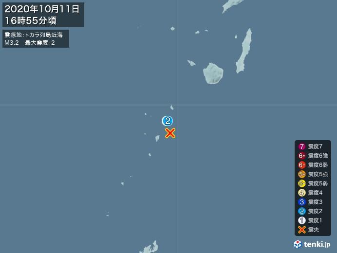 地震情報(2020年10月11日16時55分発生)