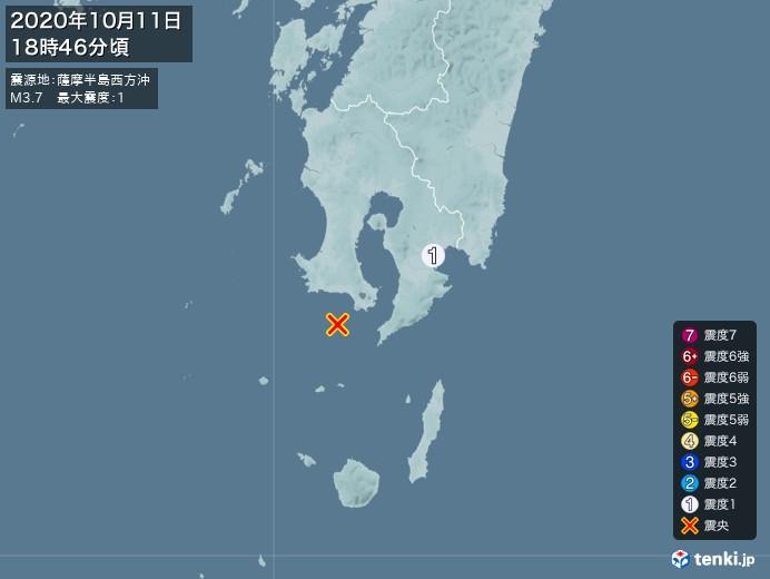 地震情報(2020年10月11日18時46分発生)