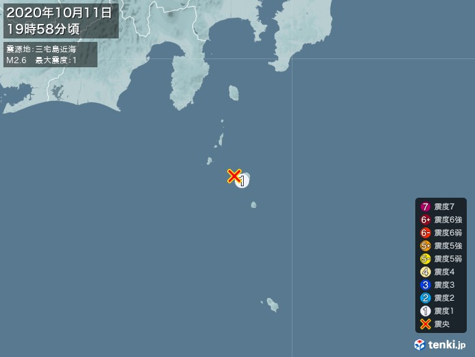 地震情報(2020年10月11日19時58分発生)