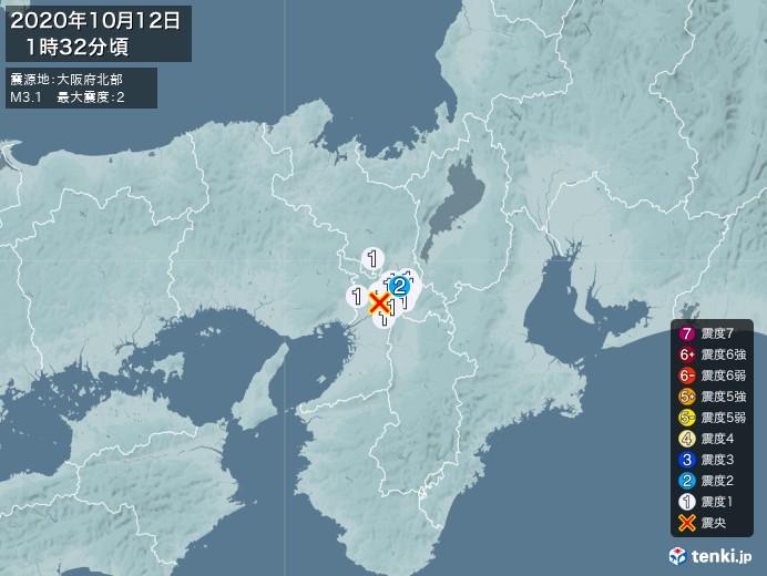 地震情報(2020年10月12日01時32分発生)
