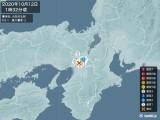 2020年10月12日01時32分頃発生した地震