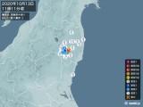 2020年10月13日11時11分頃発生した地震