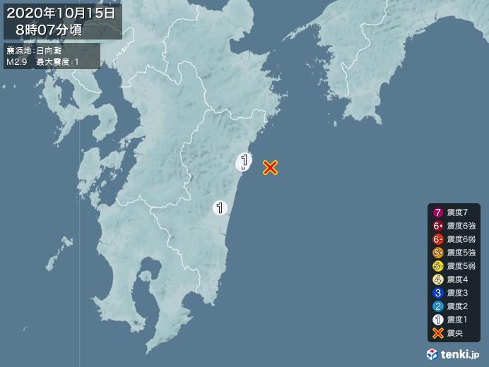 地震情報(2020年10月15日08時07分発生)
