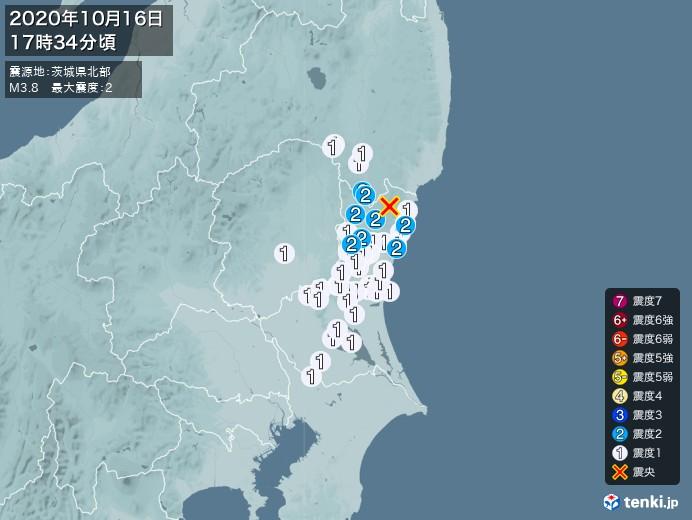 地震情報(2020年10月16日17時34分発生)