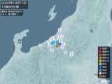 2020年10月17日13時00分頃発生した地震