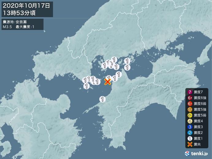 地震情報(2020年10月17日13時53分発生)