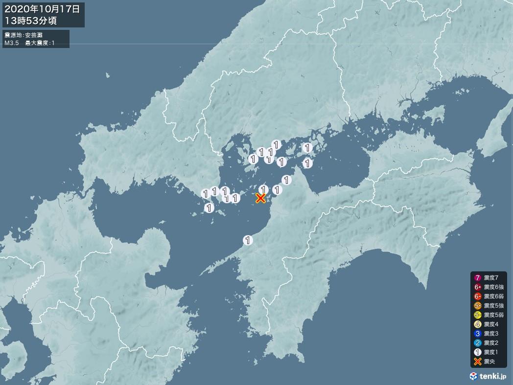 地震情報 2020年10月17日 13時53分頃発生 最大震度:1 震源地:安芸灘(拡大画像)