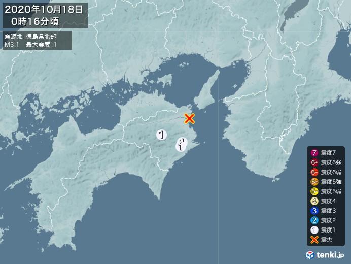 地震情報(2020年10月18日00時16分発生)