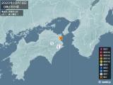 2020年10月18日00時16分頃発生した地震