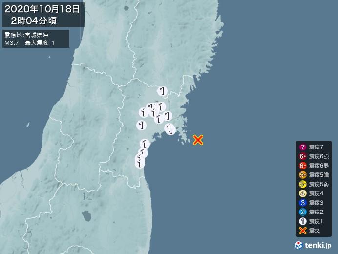 地震情報(2020年10月18日02時04分発生)
