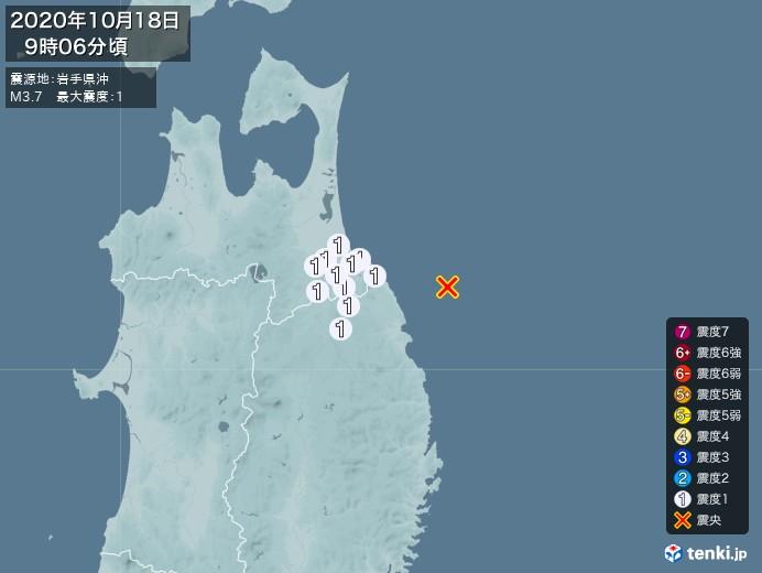 地震情報(2020年10月18日09時06分発生)