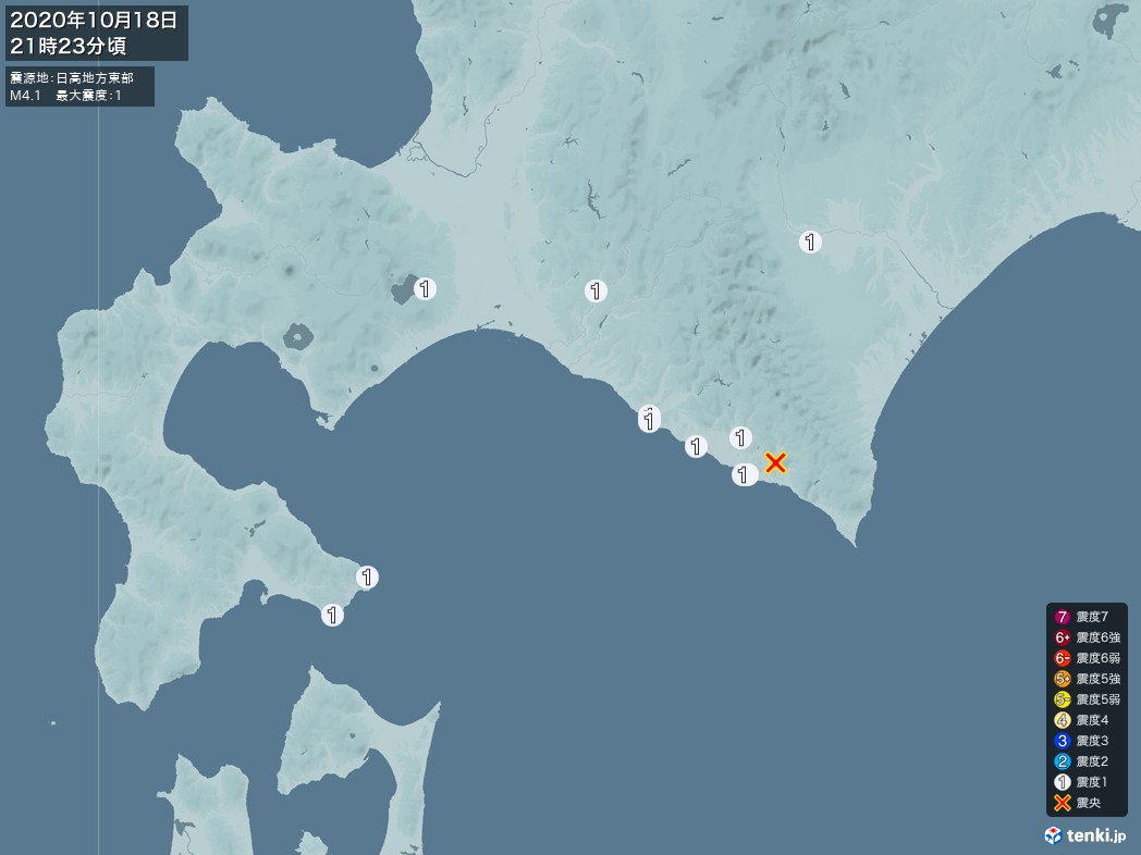 地震情報 2020年10月18日 21時23分頃発生 最大震度:1 震源地:日高地方東部(拡大画像)