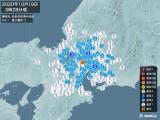2020年10月19日03時28分頃発生した地震