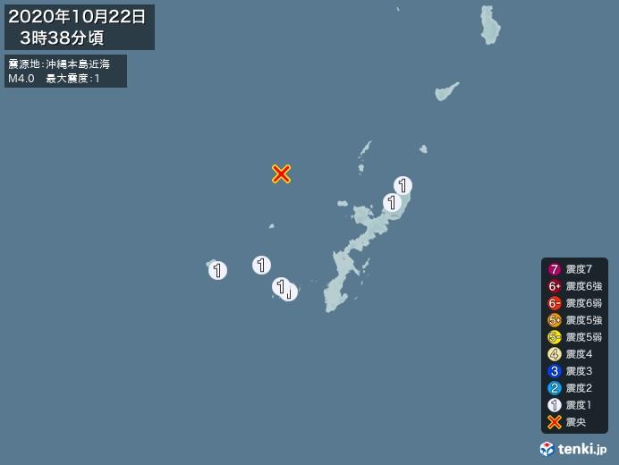 地震情報(2020年10月22日03時38分発生)