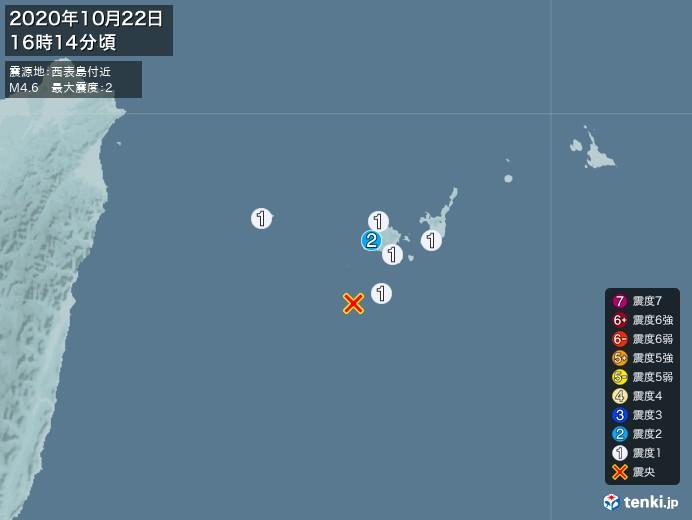地震情報(2020年10月22日16時14分発生)