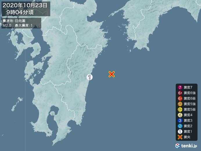 地震情報(2020年10月23日09時04分発生)