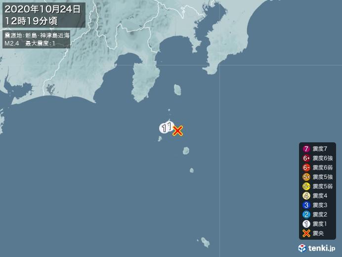 地震情報(2020年10月24日12時19分発生)