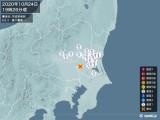 2020年10月24日19時26分頃発生した地震