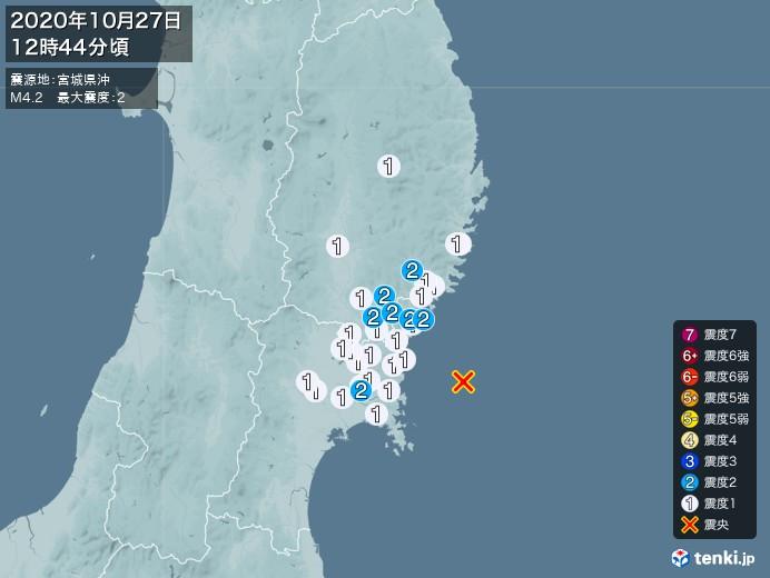 地震情報(2020年10月27日12時44分発生)